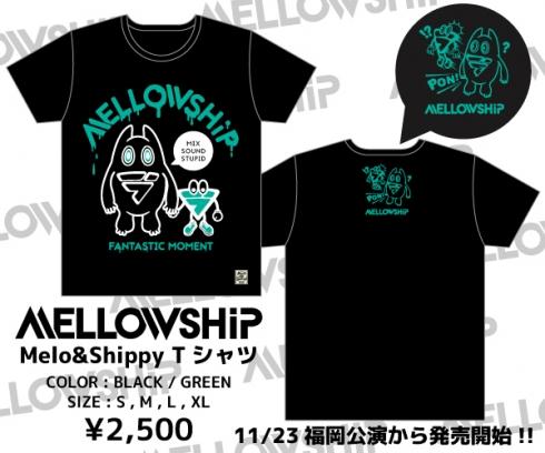 Melo&ShippyTシャツ発売開始!!