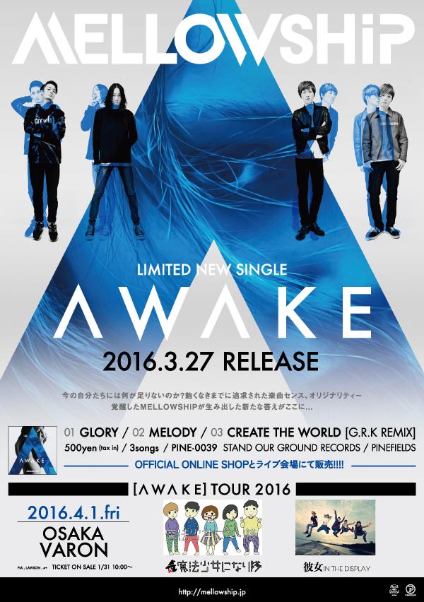 AWAKE_A5_osaka