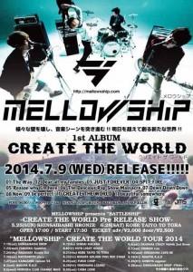 CREATE THE WORLD TOUR 2014