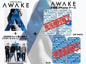 [ONLINE SHOP限定]AWAKE CD+iPhoneケースセット