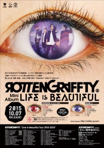"ROTTENGRAFFTY ""Live Is Beautiful Tour 2015-2016""に出演決定!!!!"