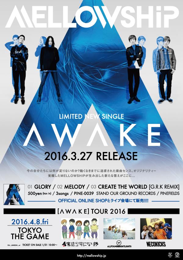 AWAKE_A5_TOKYO