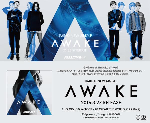 AWAKENEWSバナー