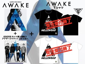 [ONLINE SHOP限定]AWAKE CD+Tシャツセット