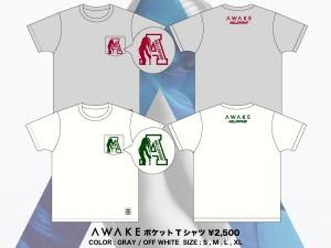 AWAKE ポケットTシャツ