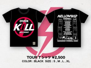 OVERKILL TOUR Tシャツ