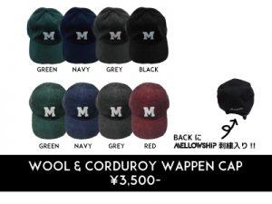 WOOL & CORDUROY WAPPEN CAP